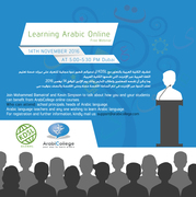 Free Learning Arabic Online Webinar with ArabiCollege