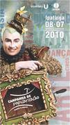 7ª Campanha de Popularização do Teatro e da Dança de Ipatinga