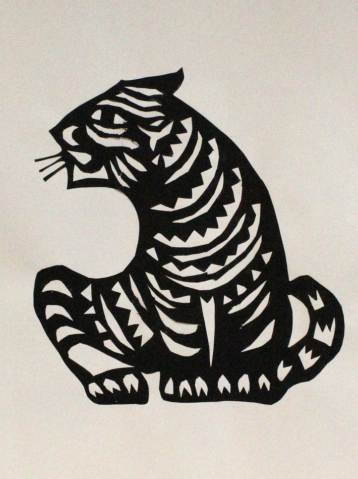 Papercut: Chinese Tiger
