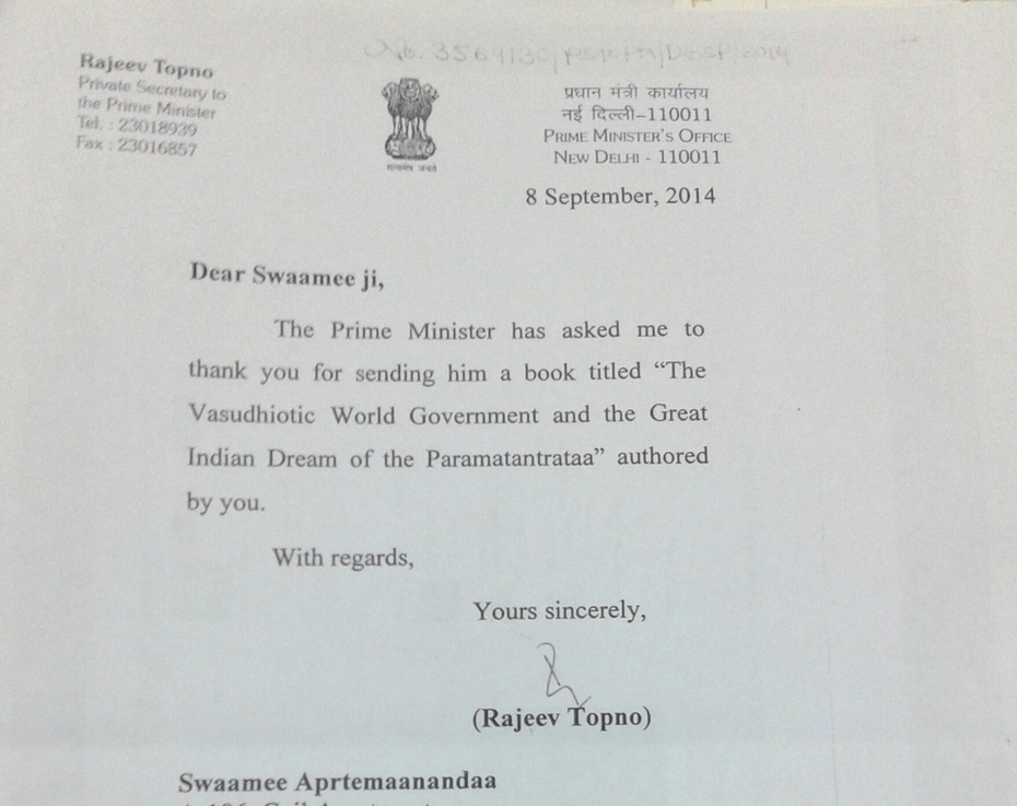 NARENDRA MODI THE BHAARATEY PRIME MINISTER THANKED Dr SWAAMEE APRTEMAANANDAA JEE