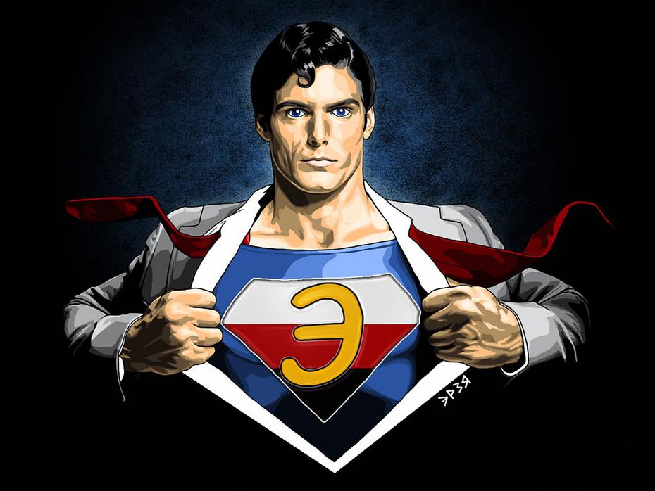 Суперэрзя