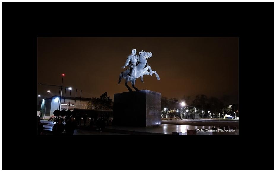 Θεσσαλονίκη μου