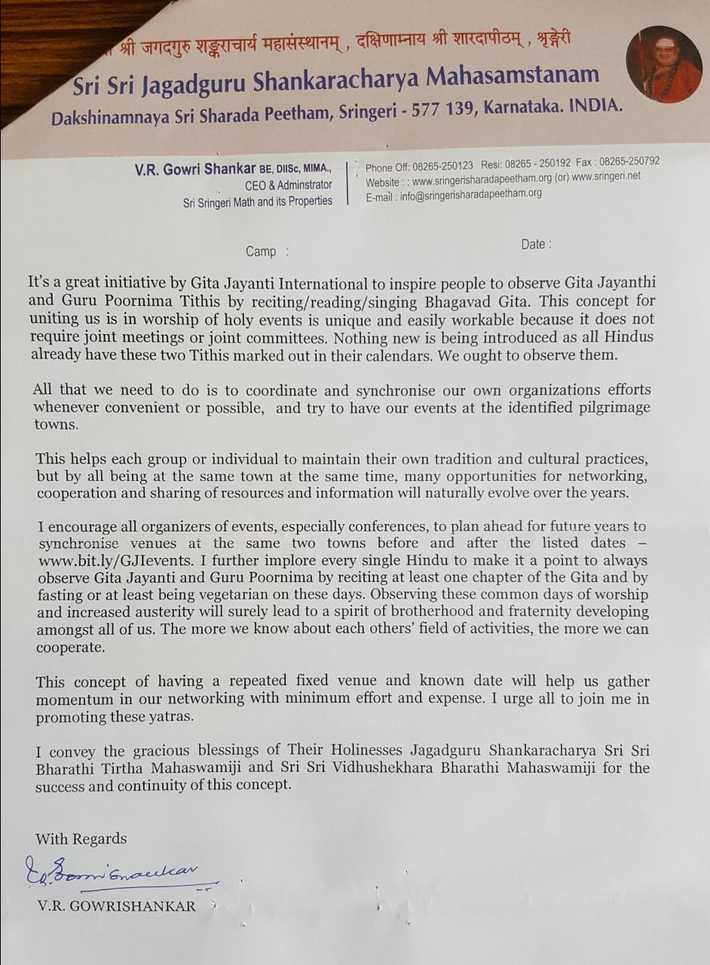 Gita Jayanti Int'l Globalization move - Supporting letter to GJI Founder Dina A Das from HH Jagadguru Sri Shankaracharya of Sri Sharada Peetham, Sringeri Mutt, Karnataka, India