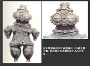遮光器土偶=宇宙服?4