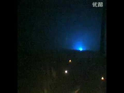 UFO Report - Chinese Village Disappears?  - October 13th 2010