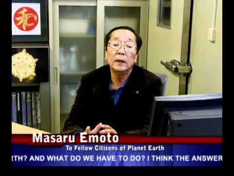 地球人への呼びかけ:To Fellow Citizens of Planet Earth