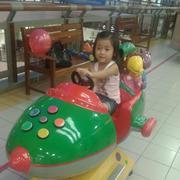Thang Khen