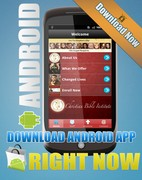 App Jpeg CBIS