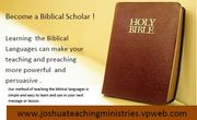 Dr Joshua's Amazing Approach of Biblical Languages