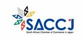 Lecture: South African Black Economic Empowerment Enterprises and Their Links to Japan