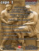 Las mujeres en la Antigüedad griega: diosas y humanas - on line (01/01/2017 - 31/03/2017)