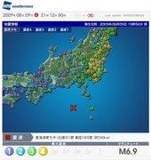 Healing to Japan 8.9 Earthquake. 3/11/11