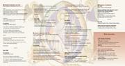 Il canto ambrosiano: convegno internazionale di studi - Il programma