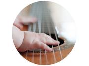 CRIANÇAS: Concerto para Bebés