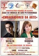 MÚSICA: Dia da Música em Portugal: apresentação dos solistas russos