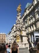 Statue dans la ville de Vienne