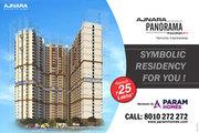 Buy Luxury 2 BHK Flat at Ajnara Panorama, Noida