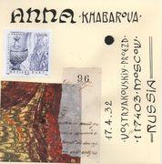 sent to Anna  Khabarova