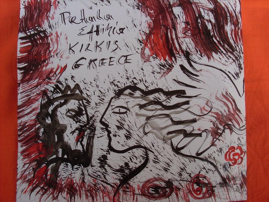 book mail art for Brhuno Chiarlone Mru Debenedetti