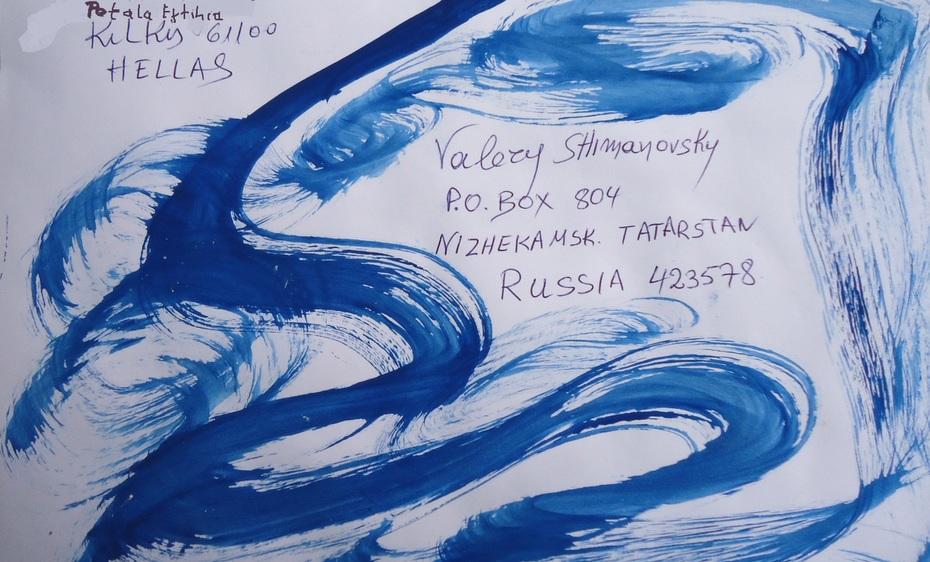 Valery Shimanovsky Mail Art  projectsRUSIA