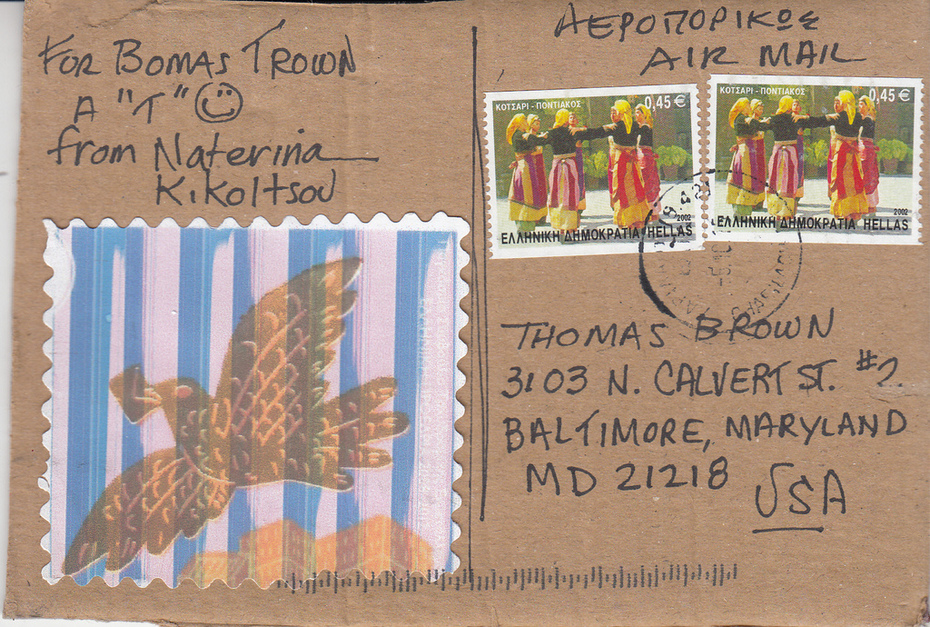 mail art juggernaut_0003