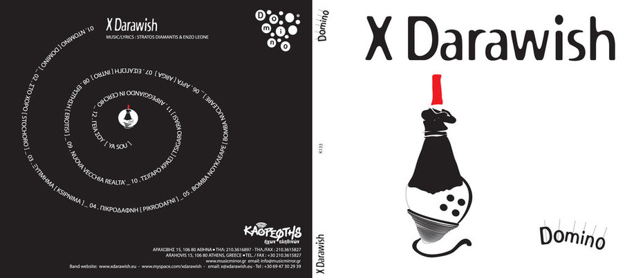 X-DARAWISH CD-COVER- BEHIND & FRONT