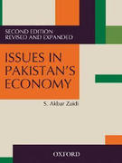 ECO610 Issues in the Economy of Pakistan