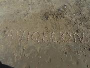 At the beach, Ashqelon