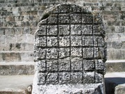 Engravings on Stelae at Uxmal