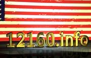 12160.info gold flag