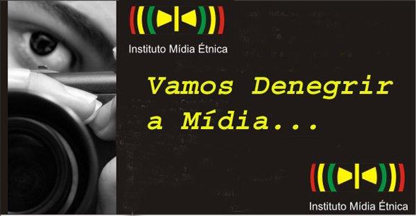 Publicidade do Mídia Étnica