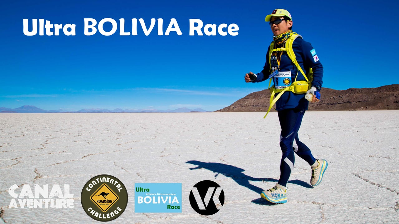 Ultra BOLIVIA Race 2014 - The movie