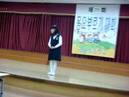 Singing Contest 003