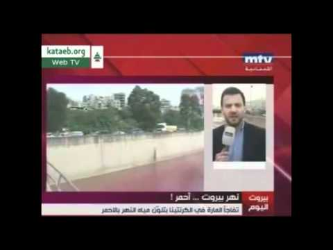 Lebanon's Beirut River Turns Blood Red! (Bible Prophecy/February 16, 2012)