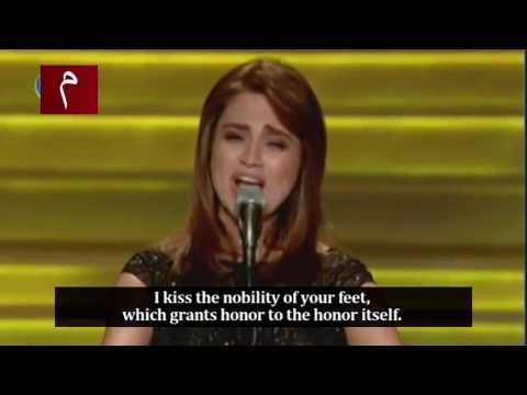 Christian Singer Honors Hezbollah in Stunning 2013 Concert Performance