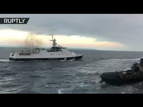 RAW: Coast Guard traces Ukrainian vessels after breach of Russian waters
