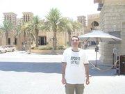 Ahmad Emad El Dien