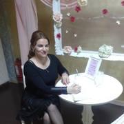 Cristina Mariana Bălășoiu