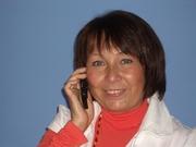 Горскова Людмила