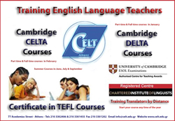 Centre for English Language & Training
