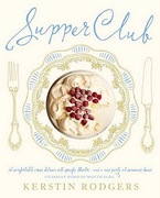 December Supper Club