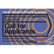 CALL: Animation Artist in Residence Tokyo (A-AIR) 2016