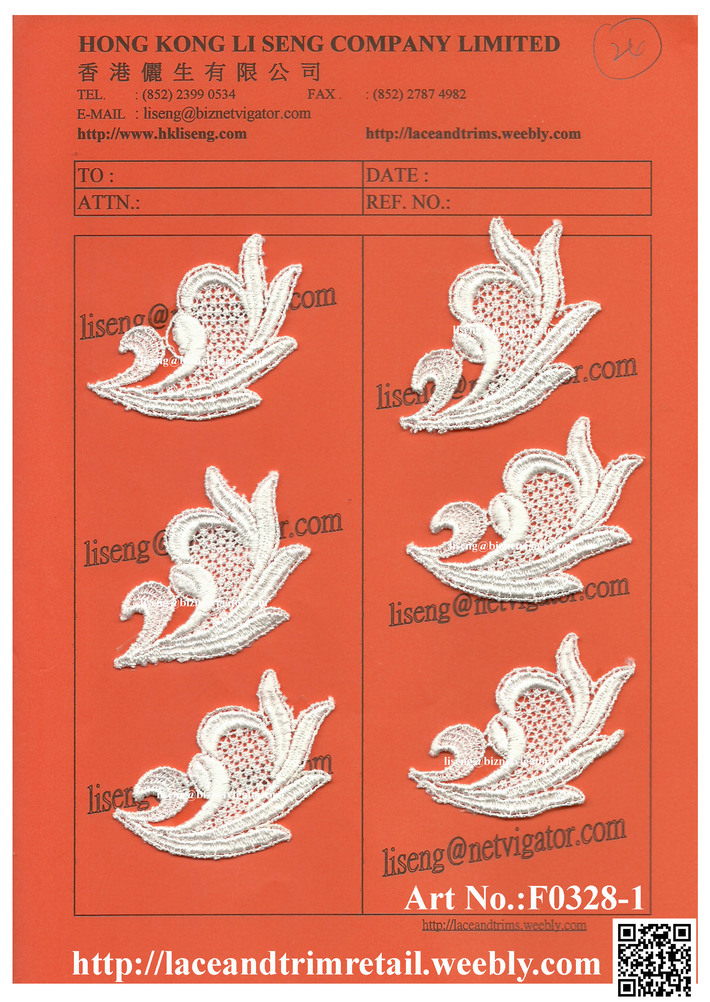 Embroidered Lace Motif Art No.: F0328-1