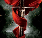 The Sword and the blood of Jesus