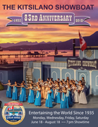 Kitsilano Showboat 2018 Opening Night