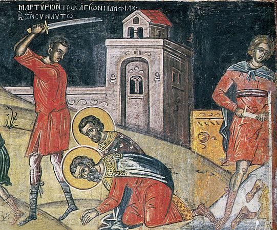 პალესტინის კესარიაში წამებულნი, პამფილე ხუცესი, ვალენტი დიაკონი, პავლე, პორფირე, სელევკიუსი, თეოდულე, იულიანე, სამოელი, ილია, იერემია, ისაია, დანიელი წმინდათა ცხოვრება, თვენი, თებერვალი, ქველი, qwelly, february