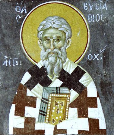 ევსტატი ანტიოქიის მთავარეპისკოპოსი, წმინდათა ცხოვრება, თვენი, მარტი, ქველი, qwelly, march