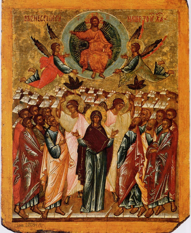 ამაღლება უფლისა ჩვენისა იესო ქრისტესი, apostles, ascensio iesu, ascension, clouds, deal, holiday, john chrysostom, mount, olives, preaching, qwelly, virgin, ამაღლება, ამაღლება უფლისა, ამაღლების მთა, ბეთანია, დარიგება, დღესასწაული, ელეონის მთა, ზეთისხილი, ზეთისხილის მთიდან ამაღლება, თაბორის მთა, იესოს ამაღლება, იოანე ოქროპირი, მოციქულები, ოქროპირი, უფლის ამაღლება, ქადაგება, ღრუბელი
