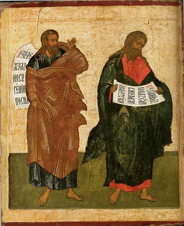 წმინდა ბარუქი, წინასწარმეტყველი ბარუქი, წმინდათა ცხოვრება, თვენი, ოქტომბერი, ქველი, qwelly, october