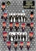 Super Junior Papertoy